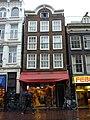 Amsterdam - Reguliersbreestraat 40.JPG