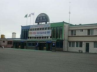 Andong station - Image: Andong Station