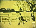 Anime cell 1917.jpg