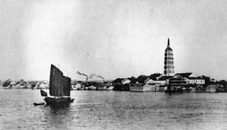 Zhenfeng Pagoda - Zhenfeng pagoda from the river (pre-1929).