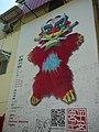 Anping Sword-Lion illustration on the APPA Tech. Inc building, Anping, Tainan.jpg