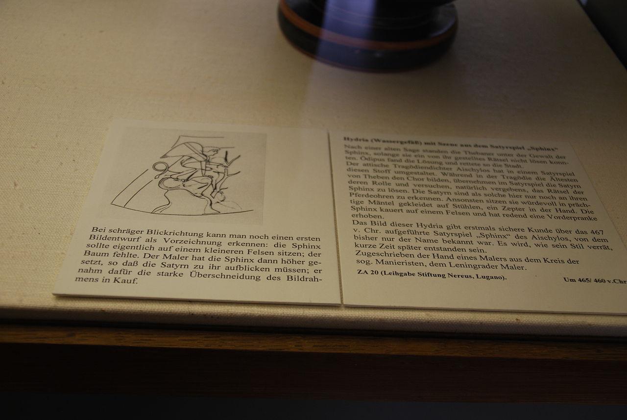 1740s BC