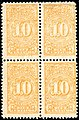 Antioquia 1903-04 10c Sc147 block of four.jpg