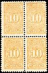 Antioquia 1903-04 10c Sc147 block of four.jpg