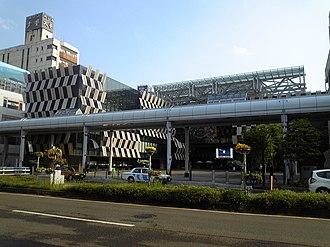 City Hall Plaza Aore Nagaoka - Image: Ao re Nagaoka