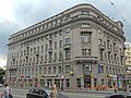 Apartment house FF Niedermayer 1914-1915 - panoramio.jpg