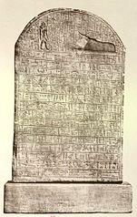 Stela of Pasenhor
