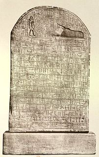 Stela of Pasenhor ancient Egyptian stela