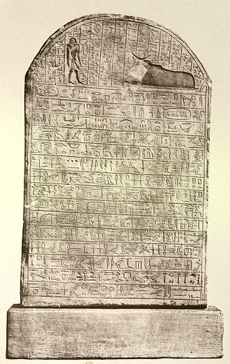 Tashedkhonsu - The Stela of Pasenhor, main attestation for queen Tashedkhonsu