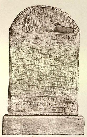 Stela of Pasenhor - Image: Apis Aakheperre 37 Mariette