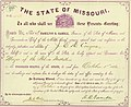 Appointment of J.E.D. Couzins as Major of the Police Battalion in the State of Missouri, October 10, 1862.jpg