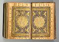 Arabische Koran-Handschrift1077.jpg