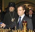 Archbishop Herman and Dmitry Medvedev in Kursk.jpg