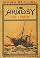 Argosy 190708.jpg