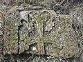 Arinj khachkar, old graveyard (254).jpg
