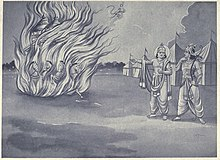Arjuna's chariot burns after the war.jpg