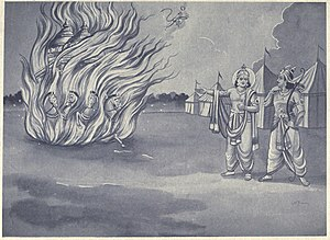 Sauptika Parva - Sauptika parva describes the night after the 18-day war is over. At the end of war, Arjuna's chariot burns (shown).