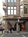 Arkaden am Girardethaus, Hermès Boutique, Königsallee 27 Ecke Trinkausstraße, Düsseldorf.jpg