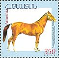 ArmenianStamps-306.jpg