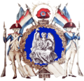 Arms of the French First Republic.png