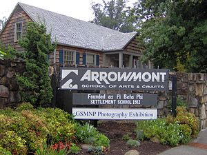 English: The main entrance to the Arrowmont Sc...