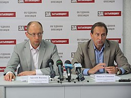 Arseniy Yatsenyuk and Mykola Tomenko.JPG