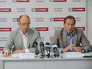 Arseniy Yatsenyuk - Yatsenyuk and Mykola Tomenko at a press conference of Yatsenyuk in Mykolaiv