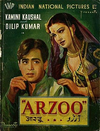 Arzoo (1950 film) - Arzoo film poster