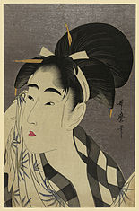 Colour print of a closeup of a heavily made-up woman's face.  The woman cranes her head left as she wipes her face with a patterned cloth.