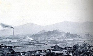 Aso Mining forced labor controversy - The Aso mine near Fukuoka photographed in 1933.