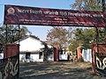 Atal Bihari Vajpeyee Hindi University.jpeg