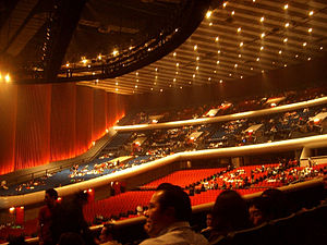 National Auditorium - Interior of the National Auditorium