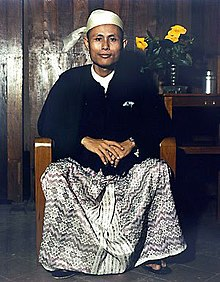 Image result for aung san