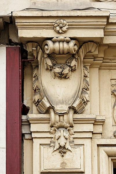 File avenue de la r publique paris num ro 13 porte wikimedia commons - 13 avenue de la porte d italie ...