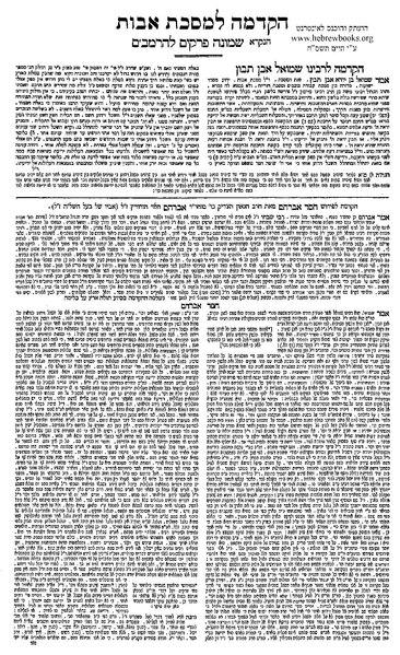File:Avot-Masekhtot-Ketanot-Vilna-HB20102.pdf