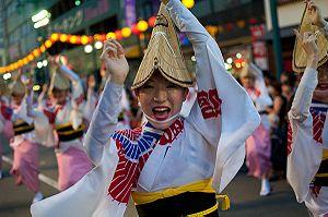 Awa Dance Festival - Awa Odori dancers (in Tokushima Prefecture, Shikoku)