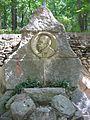 Ayazmotopark - Stara Zagora (4759135813).jpg