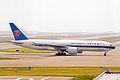 B-2058 B777-21BER China Southern Al KIX 18MAY03 (8390971037).jpg