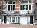 BE-blankenberge-Albertstraat 27-25-erfgoed-nr.44827-3.jpeg