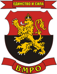 BMPO Coat of arms.png