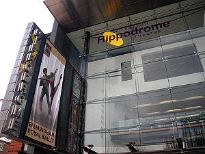 Birmingham Hippodrome - Banner advertising the Birmingham Royal Ballet at the Birmingham Hippodrome