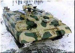 BTR-T - Russian BTR-T
