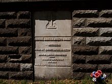 Bailly Cem Bailly plaque 2004 39.jpg