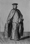 Байло, XVII век.