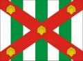 Bandeira de Catolé do Rocha, Paraíba, Brasil.PNG