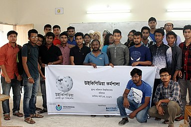 Bangla Wikipedia Workshop at University of Barisal, 2017 06.jpg