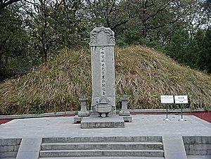 Bao Zheng - Bao Zheng's tomb in Luyang District, Hefei, Anhui, China.