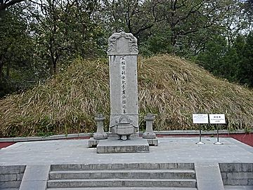 Bao Zheng's tomb in Luyang District, Hefei, Anhui, China. Baogongmu1.jpg