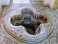 Baptistery of Kélibia.jpg