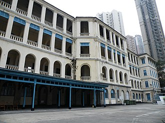Historic police buildings in Hong Kong - Image: Barrack Block Central Police Station 201012